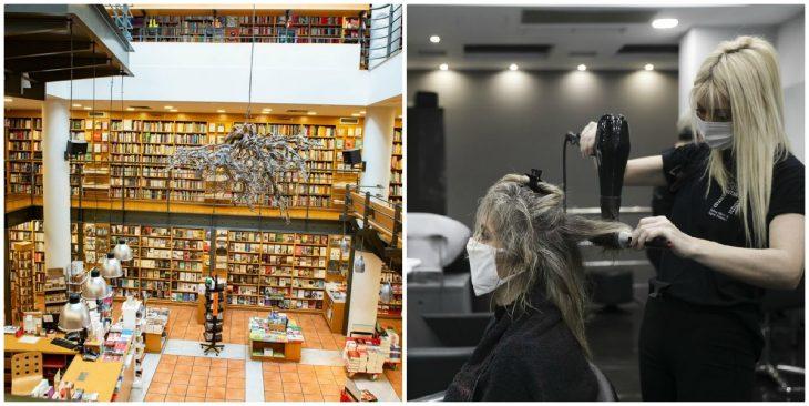 Βιβλιοπωλεία και κομμωτήρια: Ανοίγουν τη Δευτέρα 14 Δεκεμβρίου