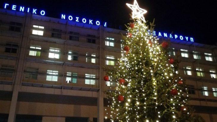 Αλεξανδρούπολη: Φωταγωγήθηκε το δέντρο στο νοσοκομείο της πόλης