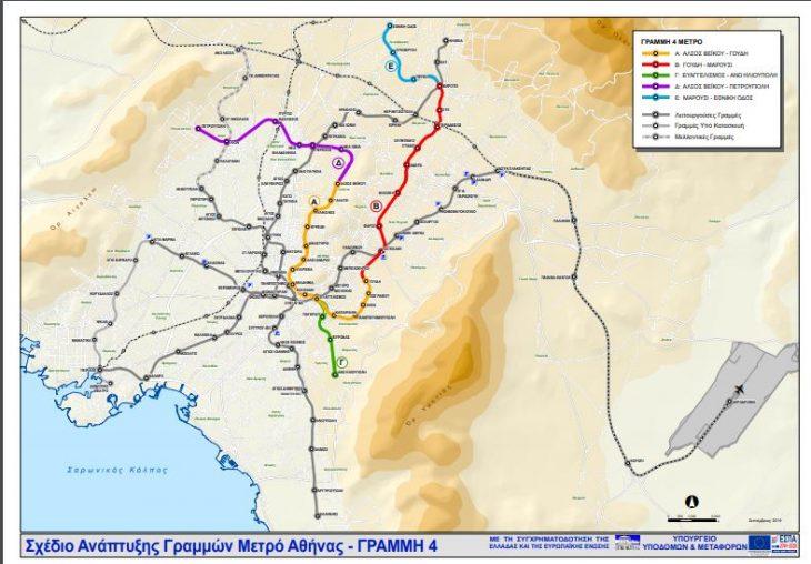 Μετρό: Κλείνουν στις 16:00 οι σταθμοί Πανεπιστήμιο, Μοναστηράκι και Ευαγγελισμός