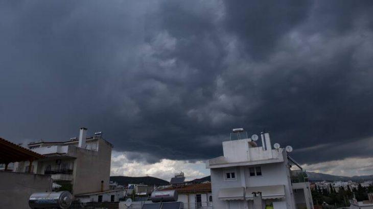 Πρόγνωση καιρού 7/1: Δείτε αναλυτικά τον καιρό σήμερα στη χώρα