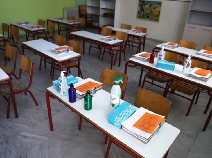 Θεσσαλονίκη Ευκαρπία: Κρούσμα κορονοϊού σε δασκάλα δημοτικού
