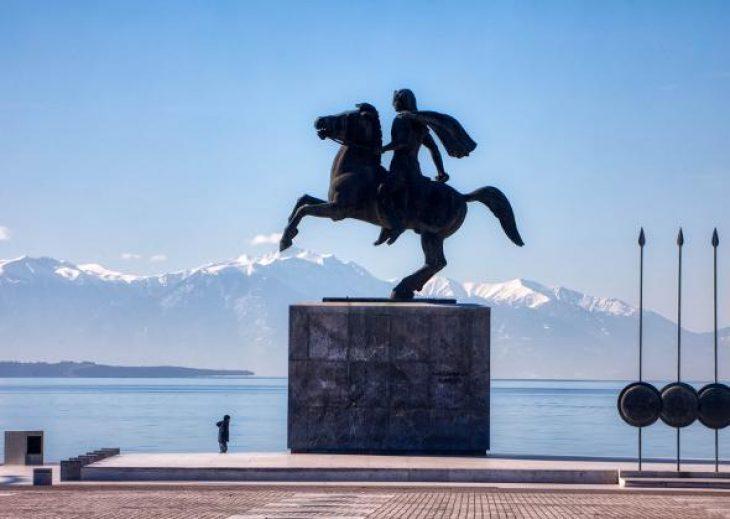 Ημαθία - Πέλλα - Χαλκιδική: Κοινή τουριστική καμπάνια για το 2021