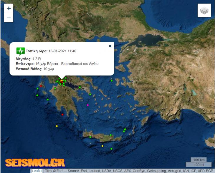 Σεισμός Ναύπακτος: Σεισμός 4,2 ρίχτερ ανατολικά της Ναυπάκτου