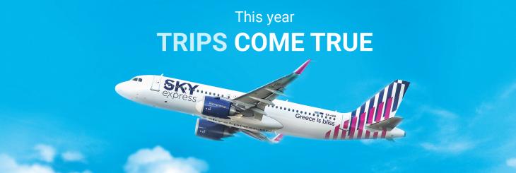 Sky Express: Νέοι προορισμοί προς Ελλάδα και εξωτερικό