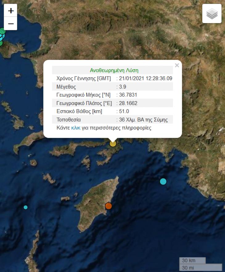 Σύμη σεισμός: Πόσα ρίχτερ ήταν ο σεισμός που έγινε πριν λίγο στη Σύμη