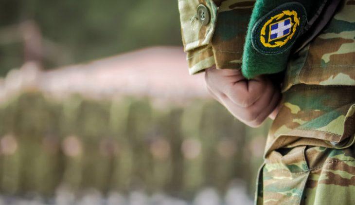 Στρατός: Δείτε πόσους μήνες αυξάνεται η στρατιωτική θητεία