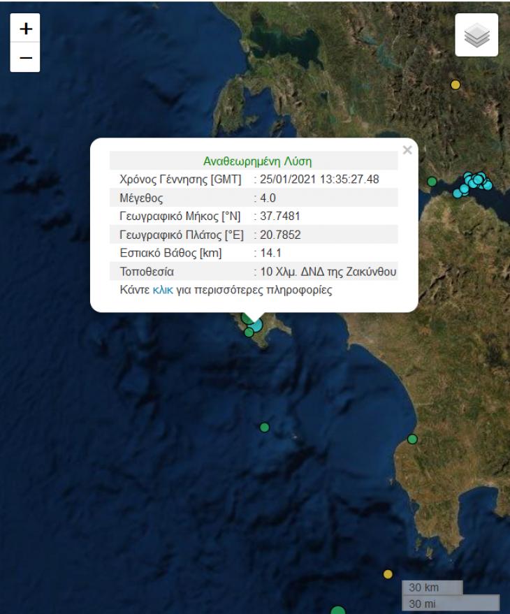 Ζάκυνθος: Σεισμός 4 ρίχτερ πριν από λίγη ώρα στη Ζάκυνθο