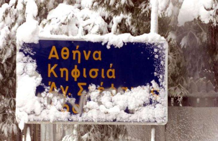 Χιόνια στην Αττική: Είναι οριστικό! Αυτή τη μέρα θα δούμε χιόνια στο κέντρο