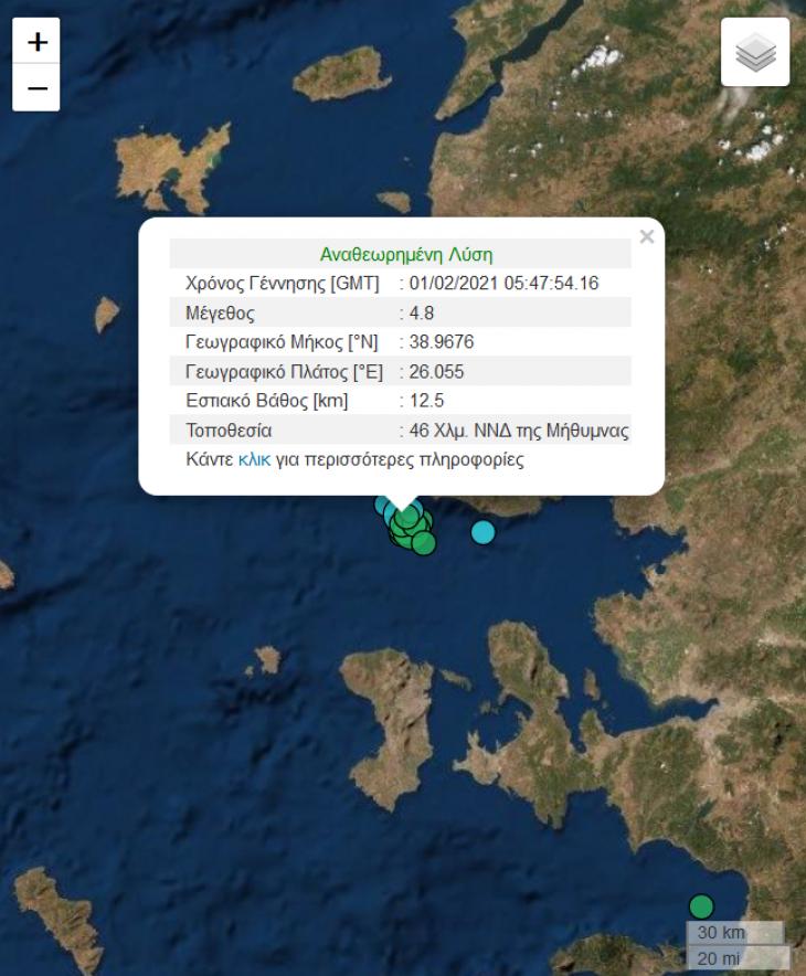 Σεισμός Λέσβος: Τρεις διαδοχικοί σεισμοί στη Λέσβο - Πόσα ρίχτερ ήταν
