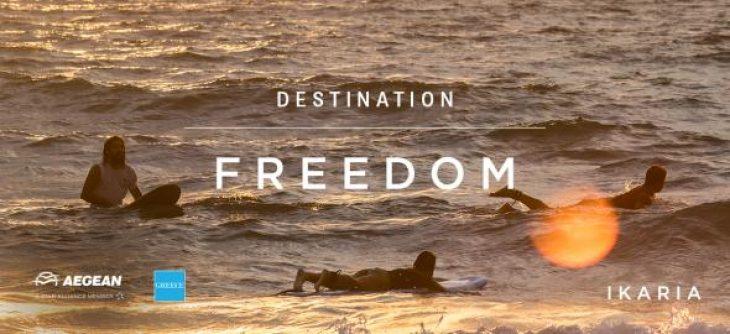 ΕΟΤ-Aegean: Επιτυχημένη η κοινή τουριστική καμπάνια για το 2020