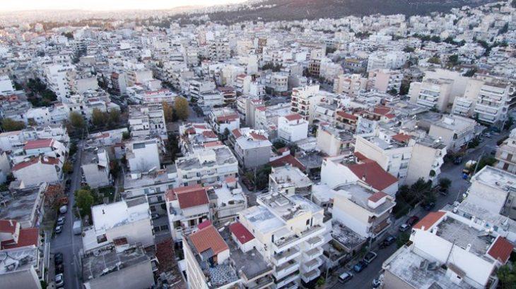 Ακίνητα προς πώληση: Οι δημοφιλείς περιοχές σε Αττική και Θεσσαλονίκη