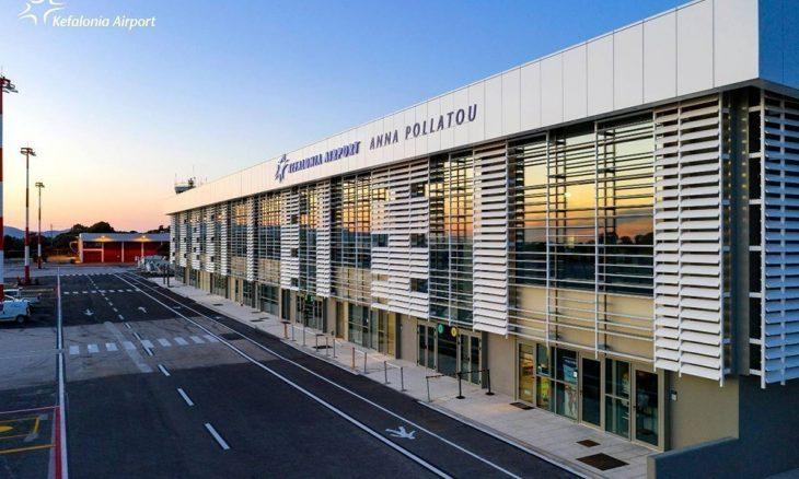 Αεροδρόμιο «Μακεδονία»: Αναβαθμίστηκε και είναι σαν ολοκαίνουριο