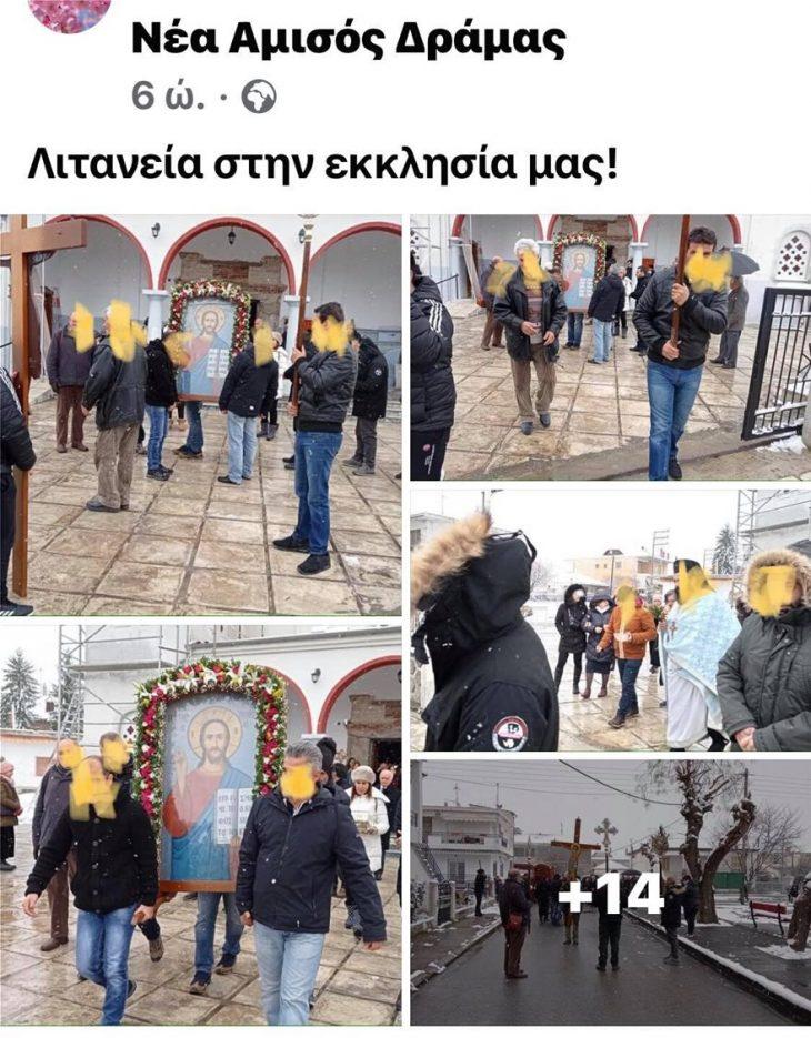 Δράμα κορονοϊός: Σοκ με λιτανεία σε ναό χωρίς μάσκες και αποστάσεις