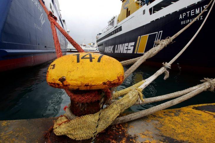 Πανελλαδική απεργία: Δεμένα τα πλοία για 48 ώρες στις 23 και 24/2