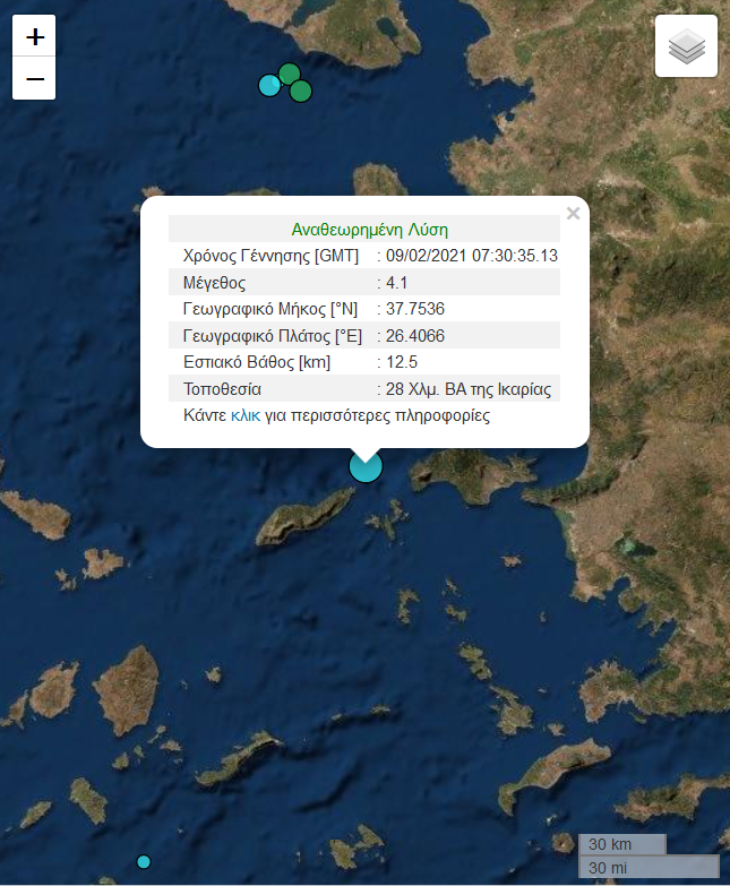 Σεισμός τώρα: Σεισμός 4,1 ρίχτερ μεταξύ Σάμου και Ικαρίας