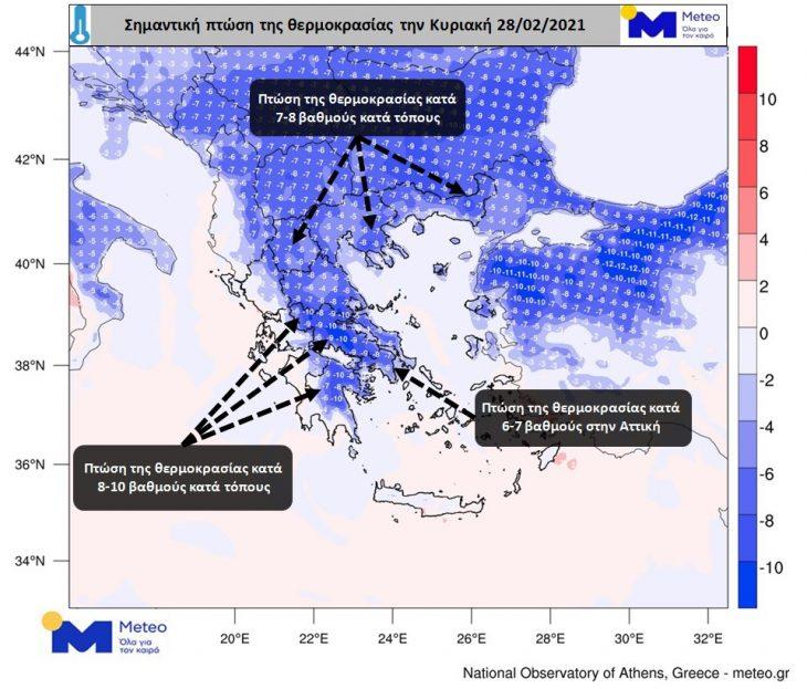 Ψυχρή Σιβηρική εισβολή: Που και πότε θα χτυπήσει τη χώρα