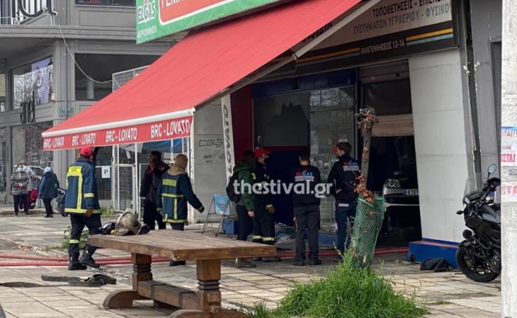 Θεσσαλονίκη έκρηξη: Έκρηξη σε συνεργείο αυτοκινήτων της πόλης