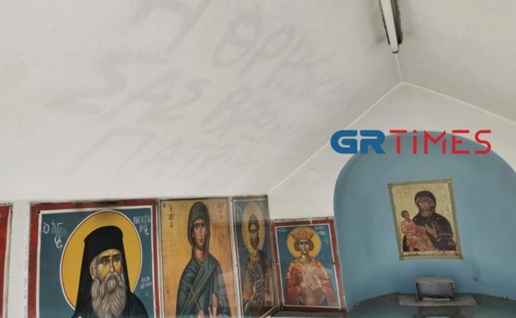 Θεσσαλονίκη σοκ: Βεβήλωσαν παρεκκλήσι με συνθήματα για Κουφοντίνα