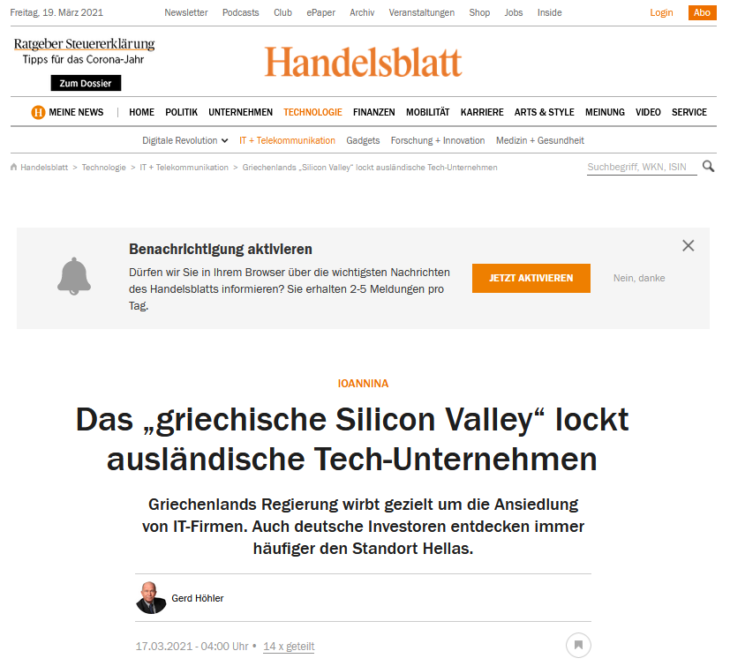Ιωάννινα: Εξυμνείται από τη γερμανική εφημερίδα Handelsblatt