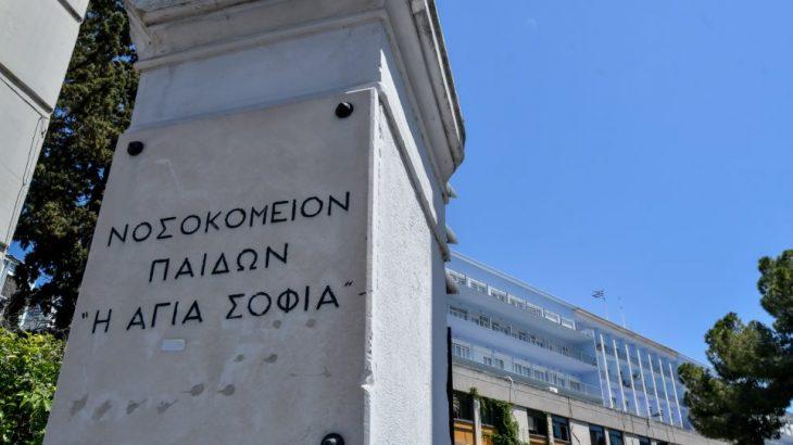 Νοσοκομείο παίδων Αγία Σοφία: Καταγγελία για σεξουαλική κακοποίηση