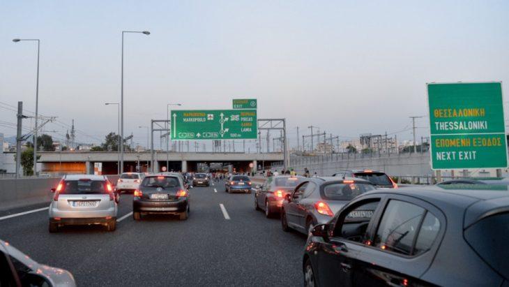 Αττική Οδός: Τροχαίο ατύχημα στο ύψος της εξόδου προς Λαμία