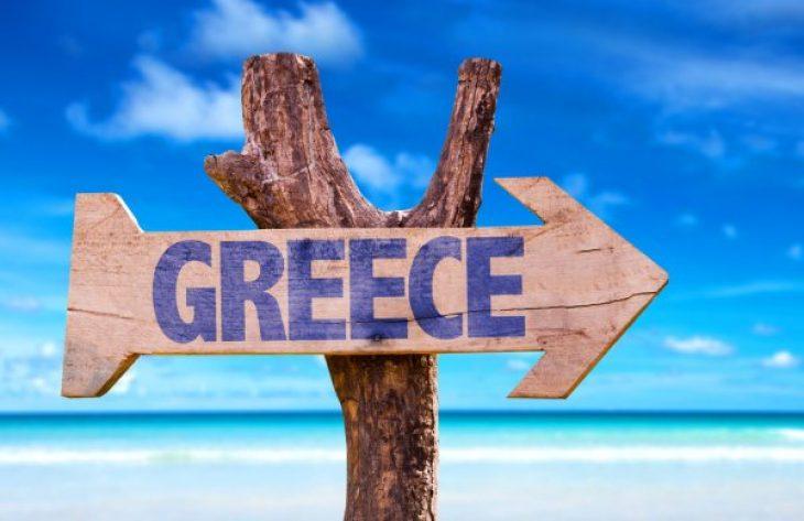 Βρετανοί: 3 στους 10 ονειρεύονται διακοπές στα ελληνικά νησιά