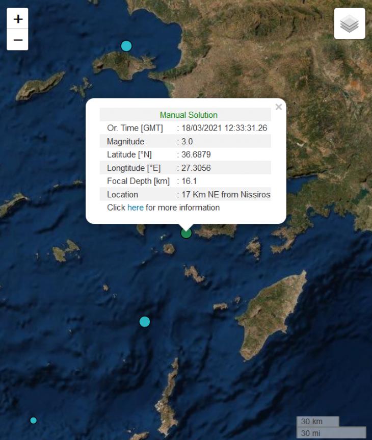 Νίσυρος: Ασθενής σεισμική δόνηση 3 ρίχτερ στη Νίσυρο