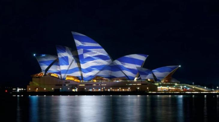 Όπερα του Σίδνεϋ: Θα φωταγωγηθεί με τα χρώματα της ελληνικής σημαίας