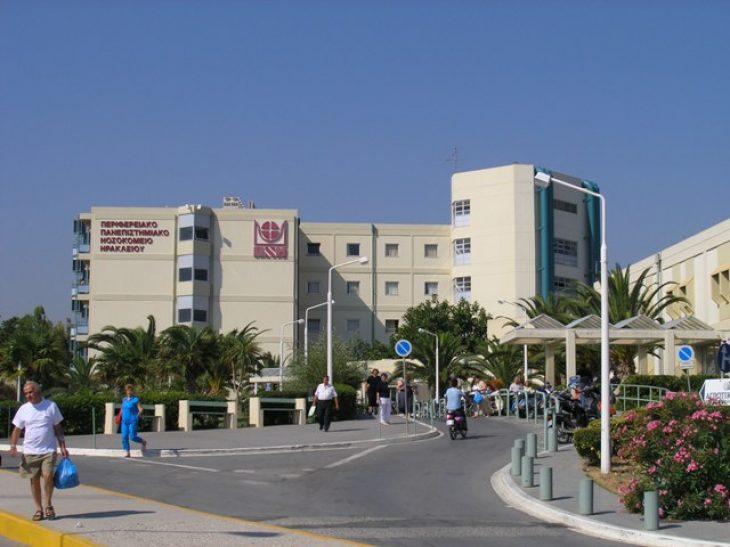 ΠΑΓΝΗ: Σοκ με τα παραπάνω από 40 θετικά κρούσματα στο νοσοκομείο
