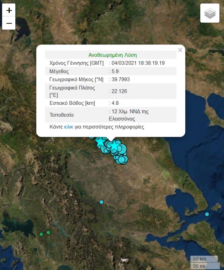 Μετέωρα: Αποκολλήθηκε βράχος στην περιοχή της Αϊάς