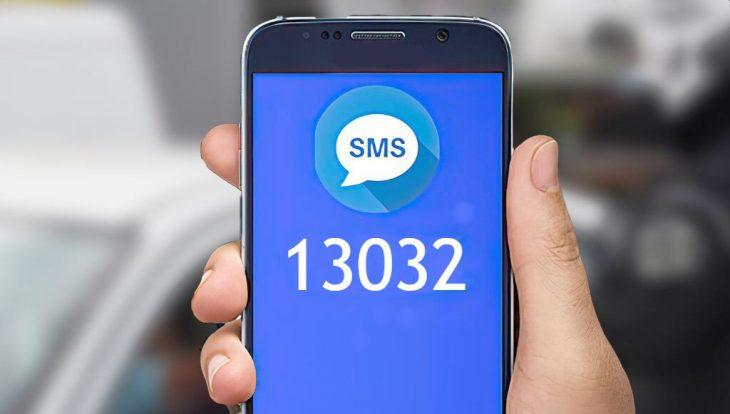 SMS στο 13032: Έτοιμος για χρήση ο 5ψήφιος αριθμός για το λιανεμπόριο