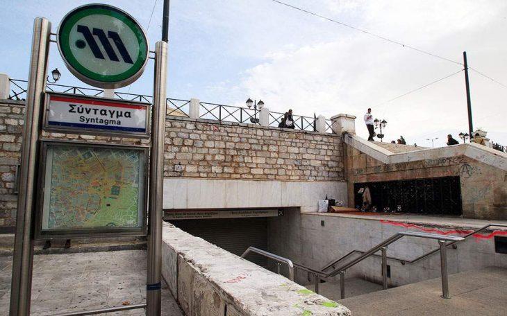 Σταθμοί μετρό: Κλειστοί οι σταθμοί μετρό Πανεπιστήμιο και Σύνταγμα