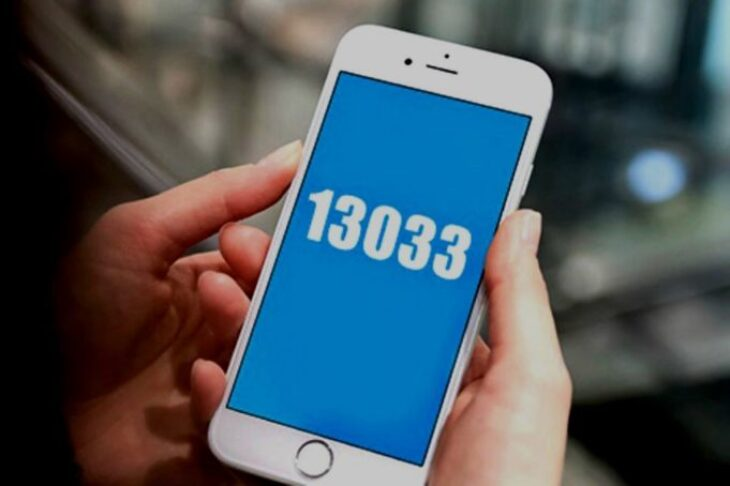 Μηνύματα στο 13033: Αυτό τον μήνα θα καταργηθούν τα sms