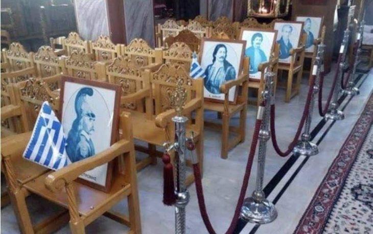 Κοζάνη: Ιερέας έκανε μνημόσυνο στους ήρωες του 1821