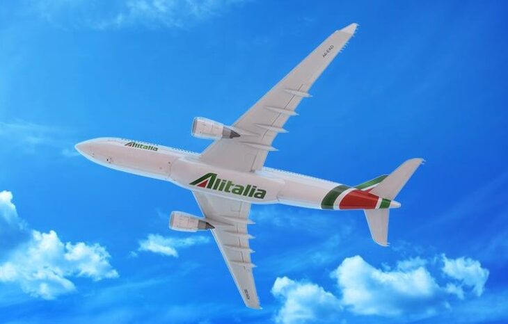 Alitalia: Πτήσεις προς 9 ελληνικά νησιά από τη Ρώμη το καλοκαίρι