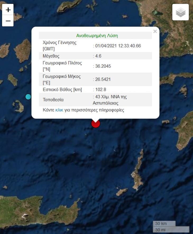 Αστυπάλαια: Σεισμός 4,6 ρίχτερ κοντά στην Αστυπάλαια