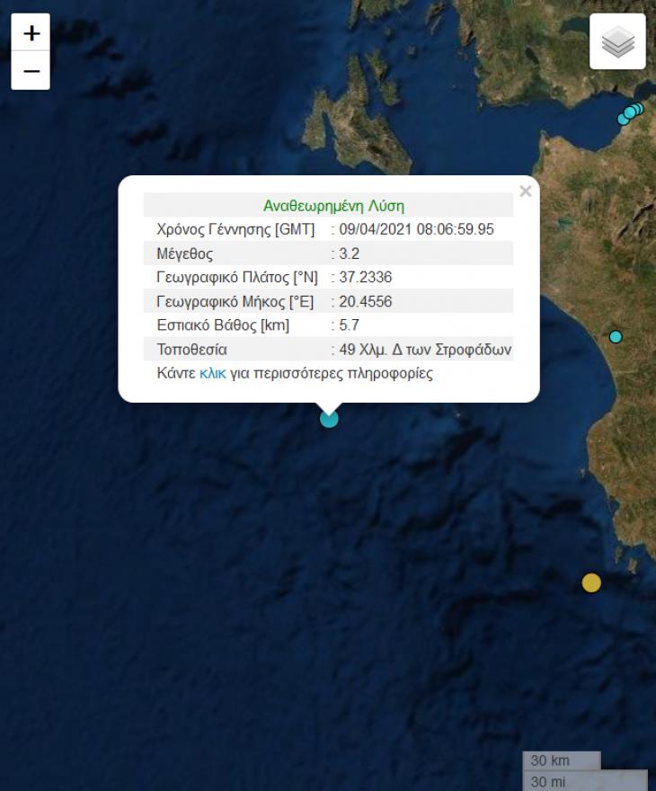 Ιόνιο Πέλαγος: Σεισμός 3,2 ρίχτερ κοντά στα νησιά Στροφάδες