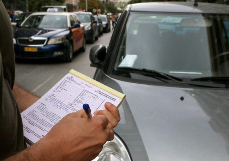 Στάθμευση στην Αθήνα: Ελεγχόμενη στάθμευση από τη Δευτέρα 12/4