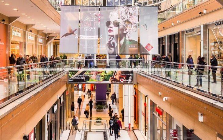 Εμπορικά κέντρα: Θα ανοίξουν μαζί με τα κέντρα αισθητικής