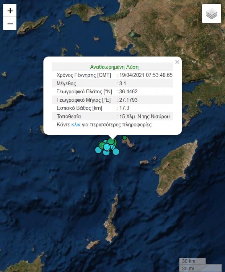 Νίσυρος σεισμός: Σεισμός 3,1 ρίχτερ στο νησί της Νισύρου