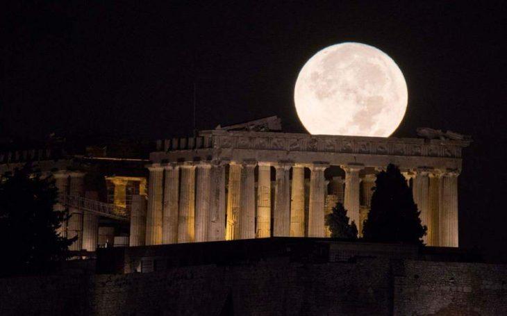 Υπερπανσέληνος: Απόψε και αύριο το μεγαλύτερο φεγγάρι το 2021