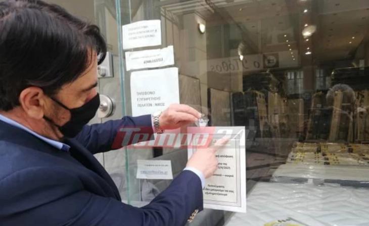 Ανοιχτό λιανεμπόριο: Εικόνες από τα ανοιχτά μαγαζιά στην Αθήνα – Τι γίνεται σε Πάτρα και Θεσσαλονίκη