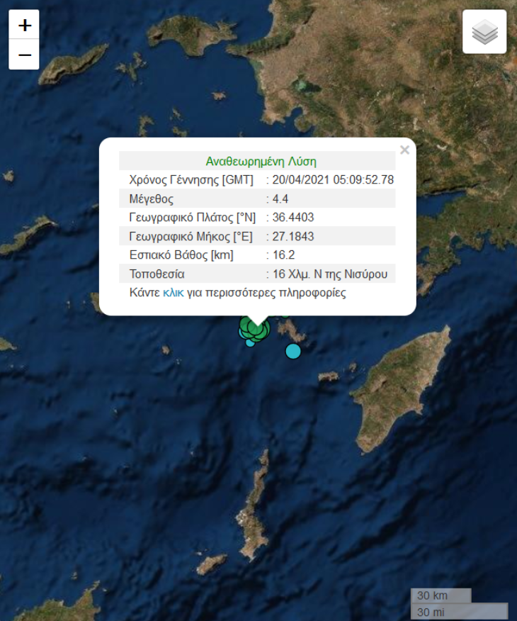 Σεισμός στη Νίσυρο: Σεισμός 4,4 ρίχτερ έλαβε χώρα κοντά στο νησί