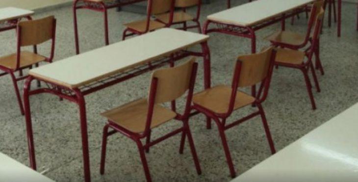 Σύρος καταγγελία: Καθηγήτρια χτύπησε μαθήτριά της σε ΕΠΑΛ