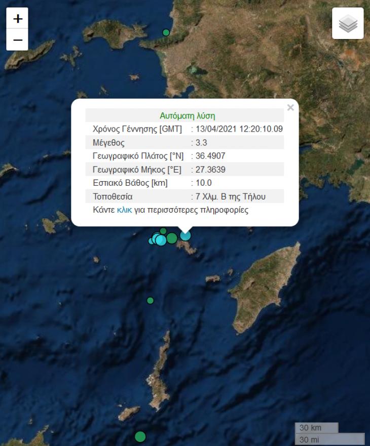 Τήλος σεισμός: Σεισμός 3,3 ρίχτερ έλαβε χώρα κοντά στο νησί