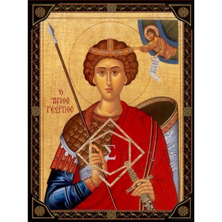 Γιορτή 3/5: Μεγάλη γιορτή σήμερα - Γιορτάζει ο Άγιος Γεώργιος