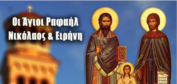 Γιορτή σήμερα 4/5: Μεγάλη γιορτή της Ορθοδοξίας σήμερα - Ποιοι γιορτάζουν