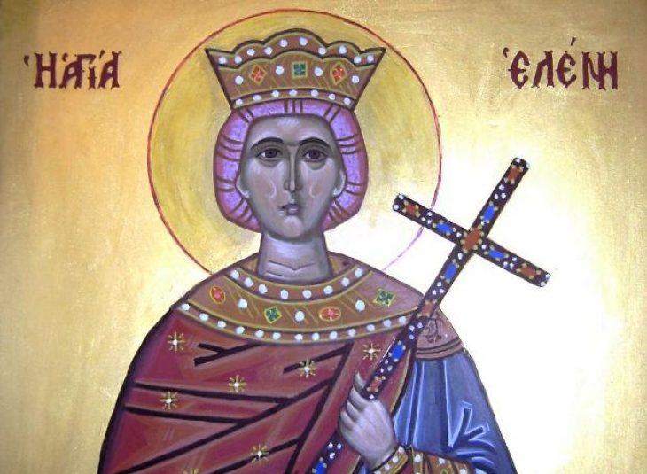 Κωνσταντίνου και Ελένης: Μεγάλη γιορτή της Ορθοδοξίας σήμερα 21 Μαΐου