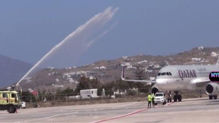 Μύκονος τουρίστες: Τους υποδέχτηκαν με αύρες νερού στο αεροδρόμιο