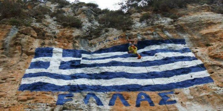 Καστελλόριζο: Ζωγράφισαν τεράστια Ελληνική σημαία σε βράχο